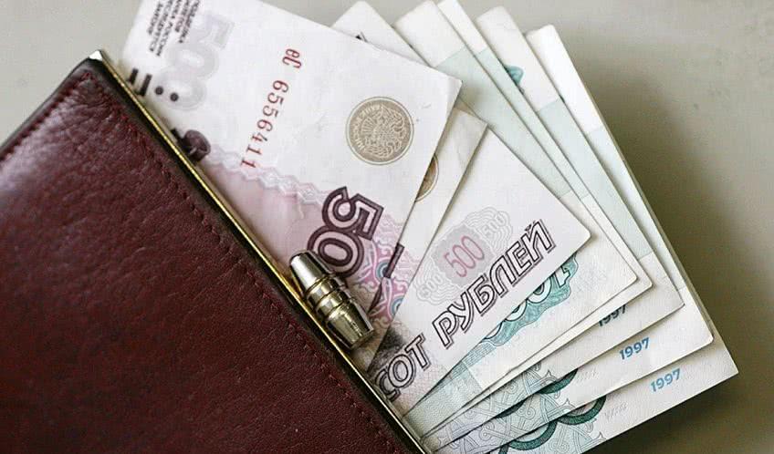 Оплата труда в РФ