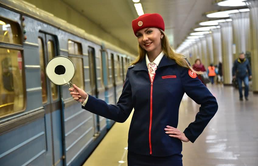 Кадровый отдел Московского метрополитена