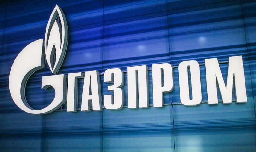 Кадровый отдел Газпром