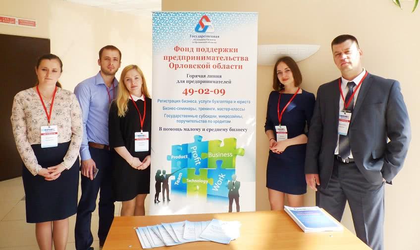 Ассоциация предпринимателей Орловской области