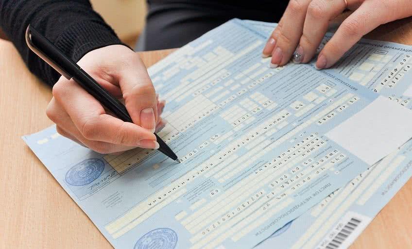 Процедура выдачи больничного листа