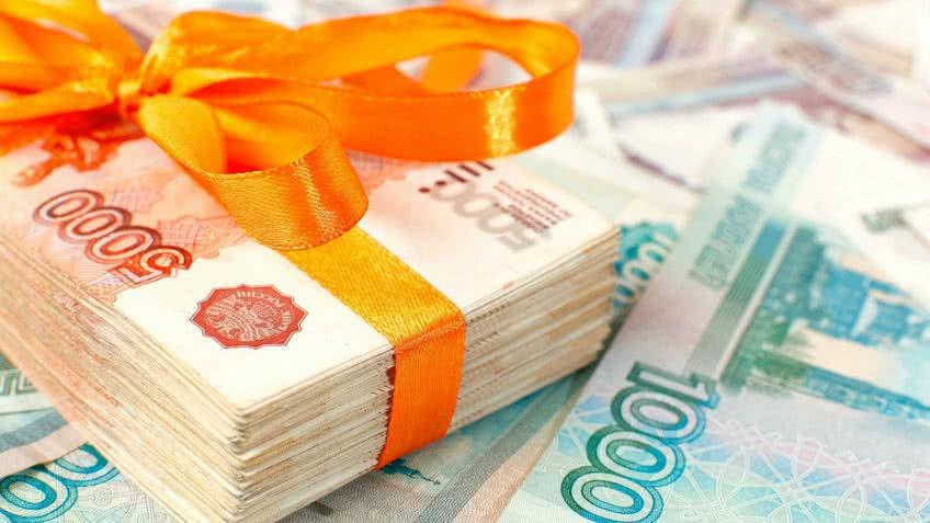 Облагаются ли налогами премии и гранты
