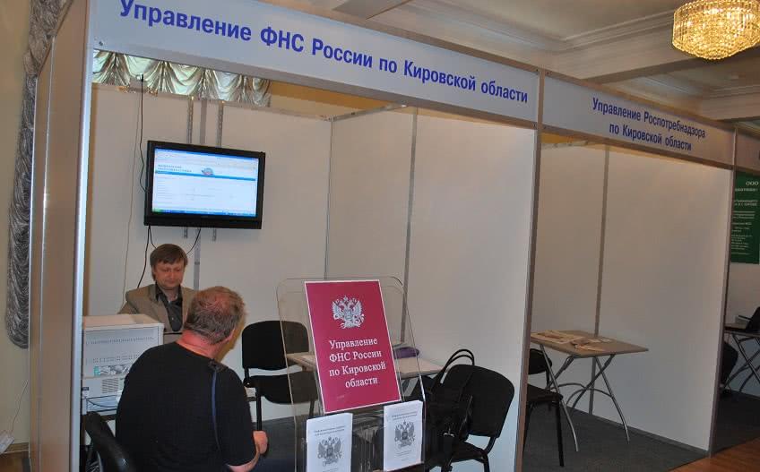 Реестр субъектов малого и среднего предпринимательства Кировской области