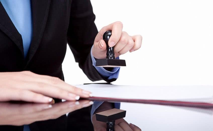 Как зарегистрировать малое предприятие