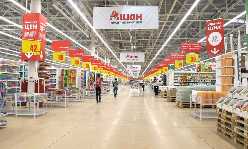 Вакансии в супермаркетах Ашан