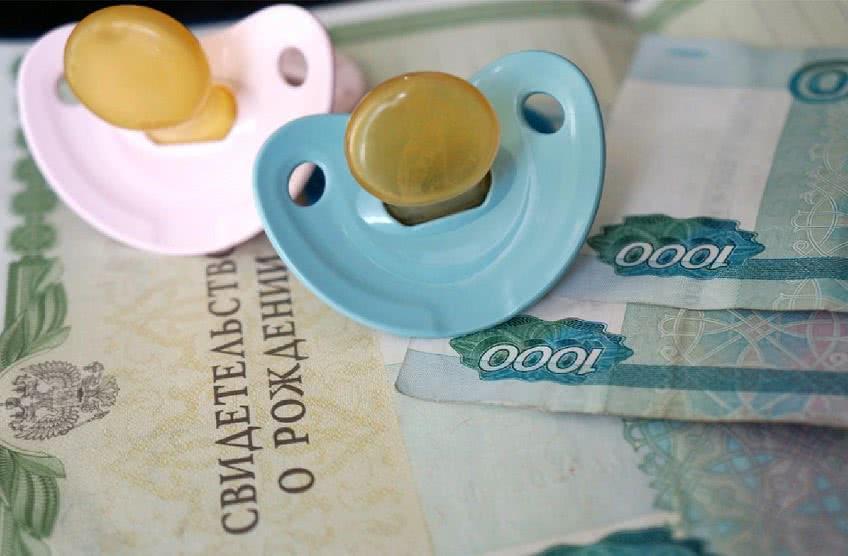 Какие бывают выплаты на ребенка