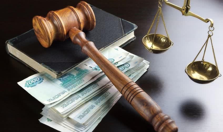 Получение зарплаты через суд