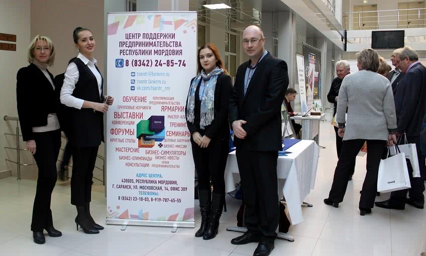 Программа поддержки бизнеса в Мордовии