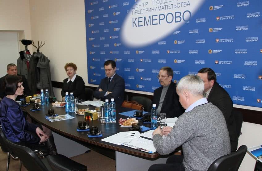 Фонд поддержки предпринимательства в Кемерово
