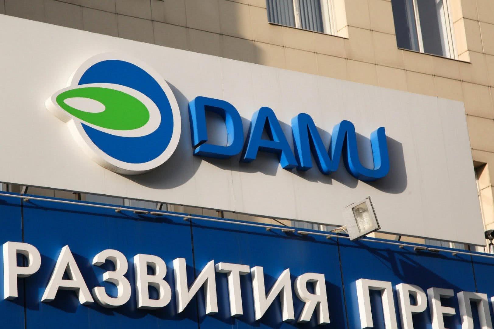 Фонд развития предпринимательства в Казахстане