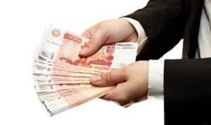 Выплачивают ли отпускные с зарплатой