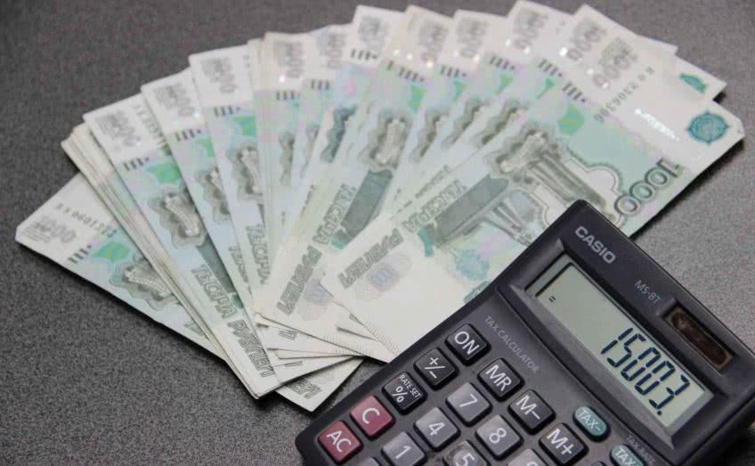 Оплата труда бюджетников