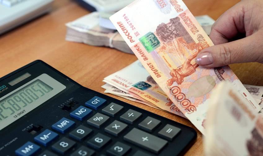 Как уменьшить налогообложение зарплаты