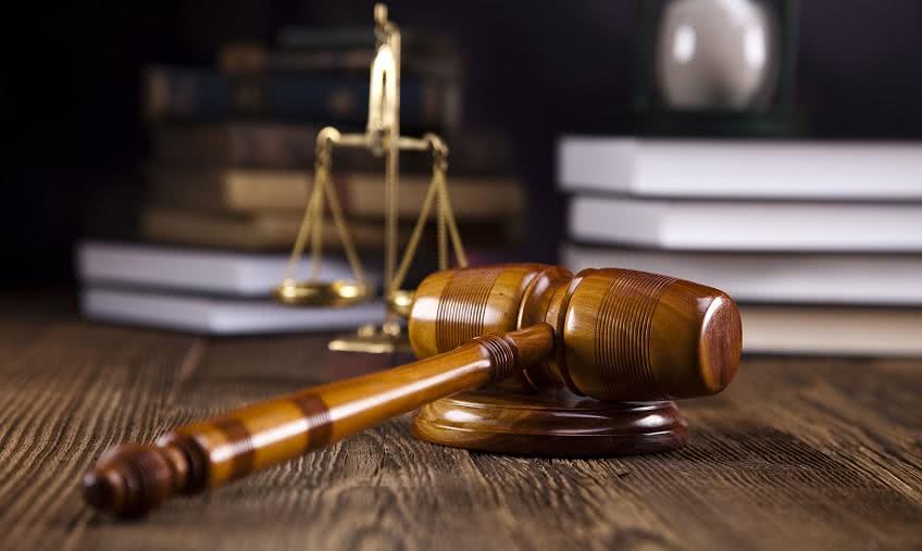 Снятие дисциплинарного взыскания через суд