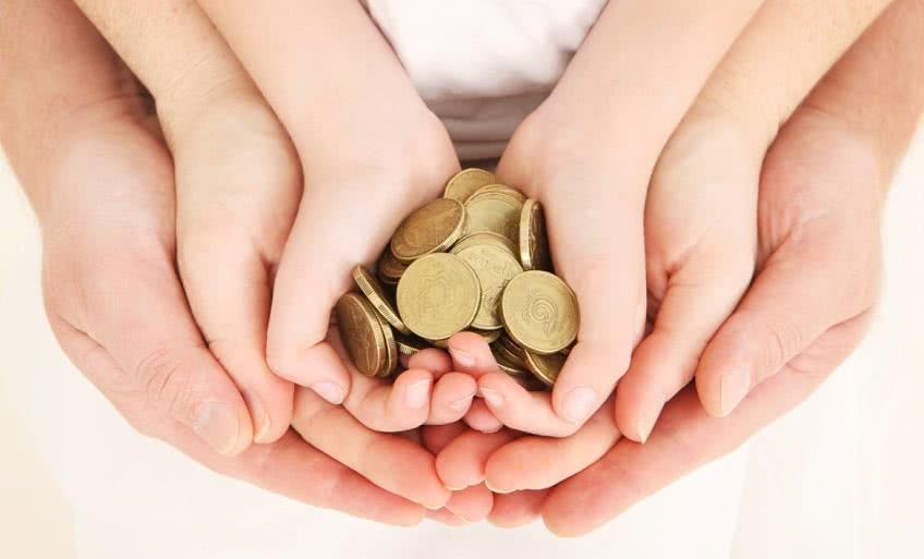Выплата единовременного пособия на ребенка