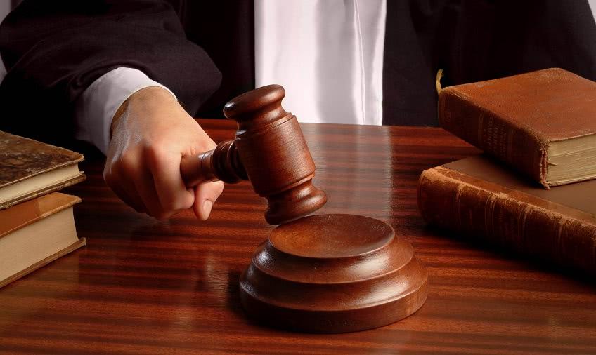 Обжалование в суде дисциплинарного взыскания