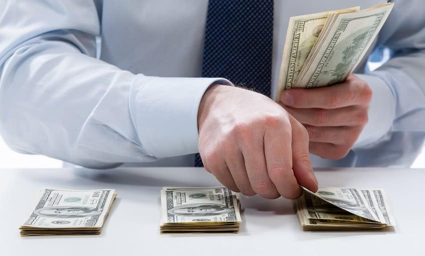 Выдача денег по зарплате