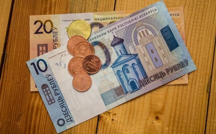 Средняя зарплата в Белорусии