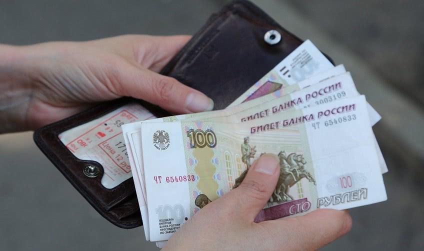 Минимальная зарплата в Московской области