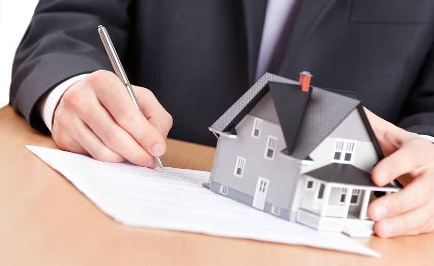Регистрация права собственности на недвижимость в Росреестре