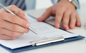 Как выглядит блан запроса выписки из реестра недвижимости?