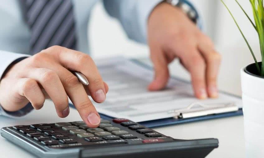 Система налогообложения доходы минус расходы