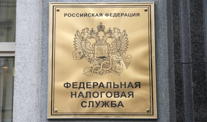 Какие налоги существуют в РФ?