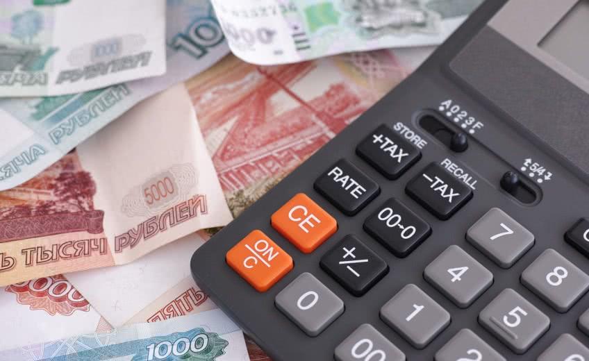 Особенности налоговой базы РФ