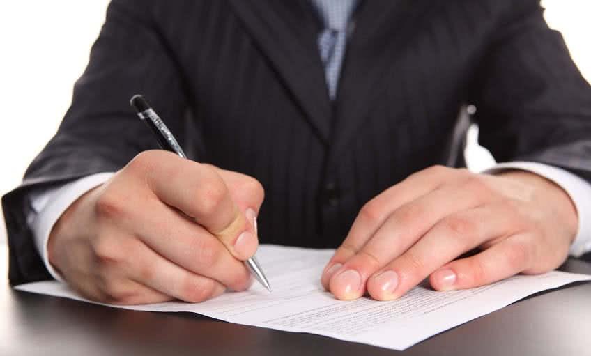 Подача заявки на выписку из налоговой