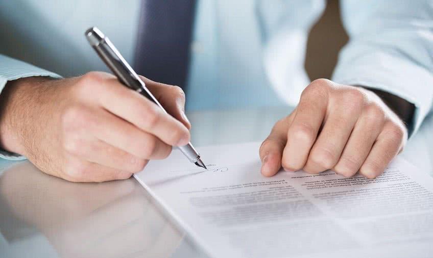 Кто подписывает обходной лист