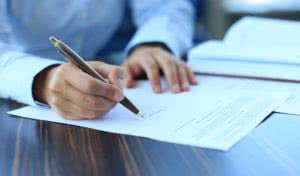 Правила государственной регистрации