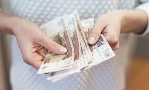 Что такое средняя зарплата?