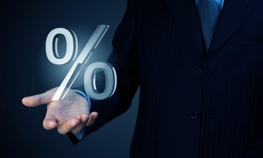 Тарифы страховых взносов