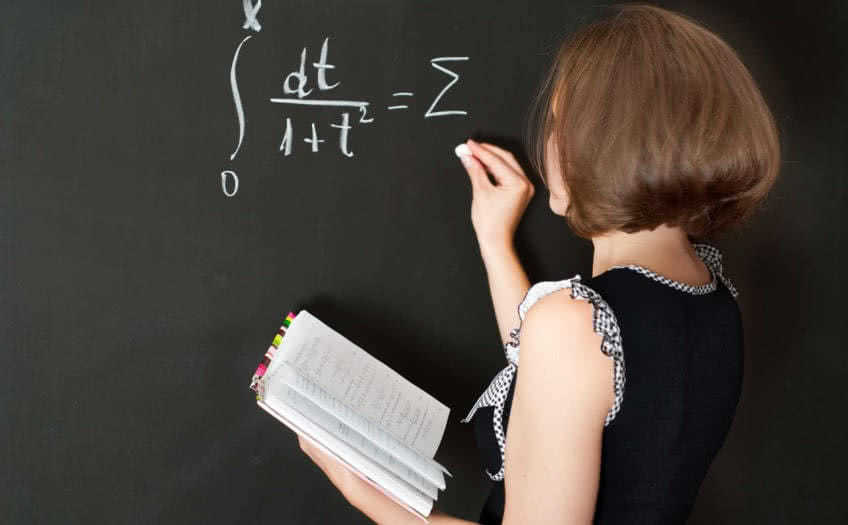 Как начисляют зарплату педагогам