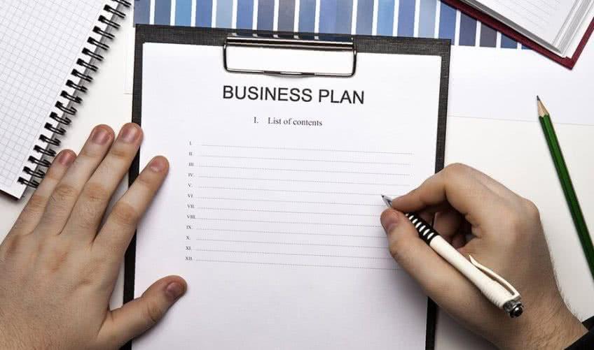 Бизнес план для своего дела