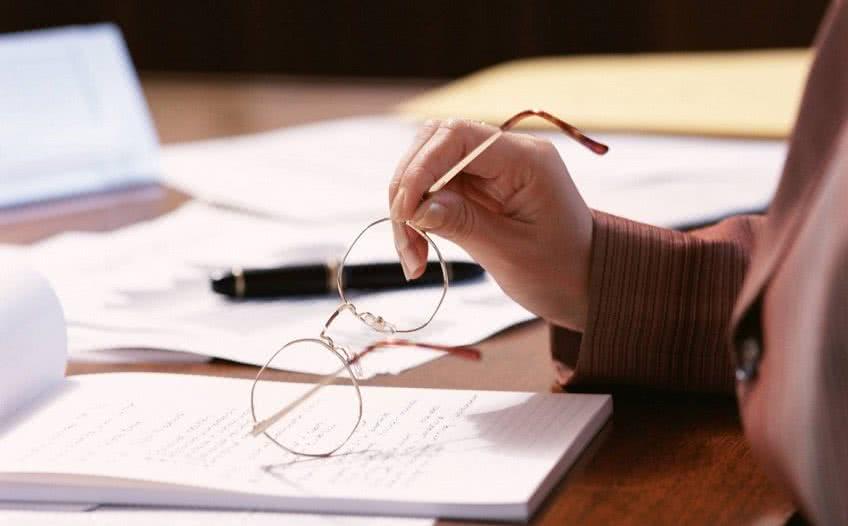 Что такое бухгалтерия КОРП