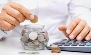 Как повысить эввективность использования фонда оплаты труда