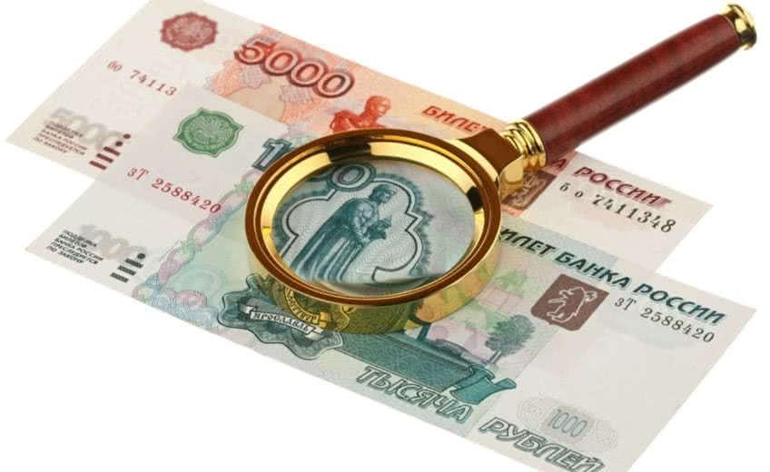 Что такое финансовый контроль