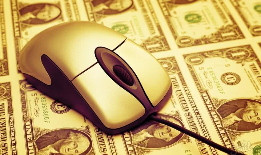 Способы заработка электронных денег