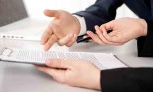 В какие сроки необходимо уведомить об изменениях в оплате труда