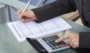Нововведение в систему налогообложения в РФ