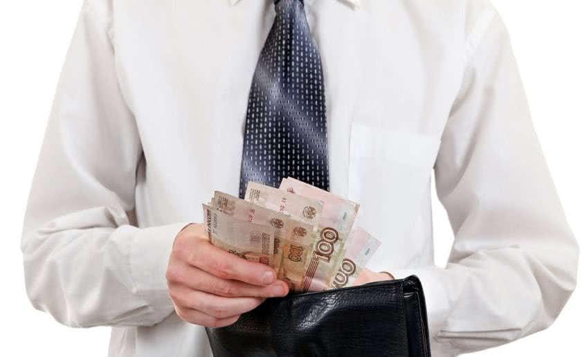 Основные особенности оплаты труда на предприятии