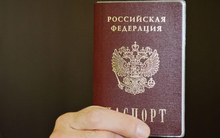 Получение российского гражданства требования знаете