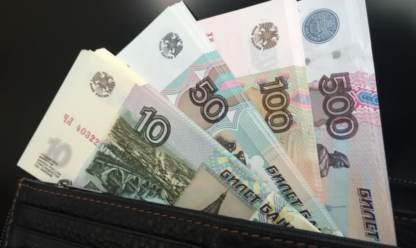 Какой размер средней зарплаты в РФ?