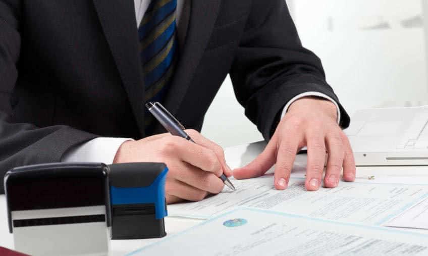 Пошаговая процедура регистрации ИП