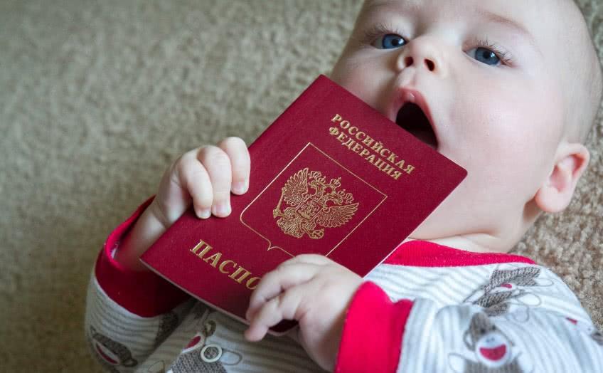 Процедура регистрации детей