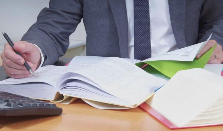Структура бухгалтерских документов