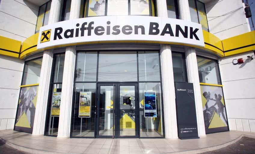 Стажировка для студентов в банке Райффайзен