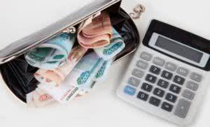 Как происходит выплата заработной платы