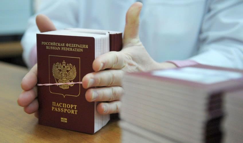 Для кого доступна упрощенная система получени гражданства РФ